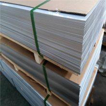 304不锈钢板耐温多少度-304不锈钢板热轧价格-无锡不锈钢厂家