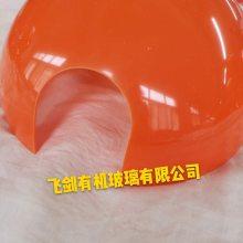 高品质大批量生产亚克力圆球 开口球 开盖橙色球 定制大小尺寸