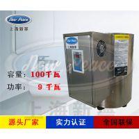厂家销售贮水式热水器N=100L V= 9kw 热水炉