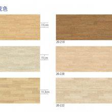 天津塑胶地板kcc原装进口塑胶地板巴斯塔系列