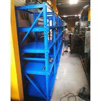 中山市重型模具储存架,带葫芦模具架批发非标定制
