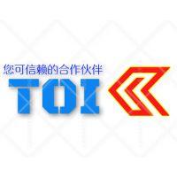 上海都井实业有限公司