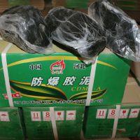 优惠的防爆泥当选伟诚防火材料 中国好的防爆胶泥