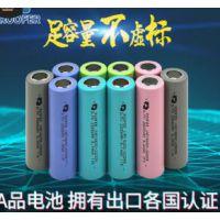 18650锂电池厂家 供应 2000mah18650动力锂电池 18650储能电池8650低温电池