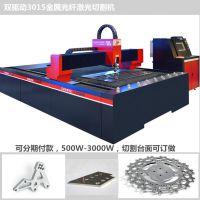 供应到广东东莞激光加工行业的1000W数控双驱金属光纤激光切割机