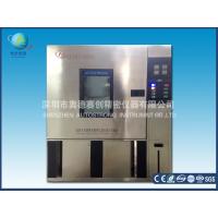 厂家供应AUTO-IPX9K高温高压喷水试验箱