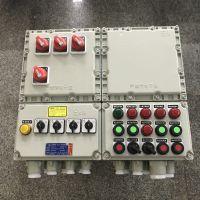 河南紫谷 污水处理防爆低压配电箱定制厂家价格