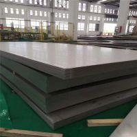 供应宝钢固溶强化型铁基高温合金板GH1015 耐腐蚀抗氧化GH1015镍基合金棒