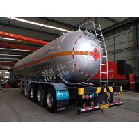 出口液化石油气槽车齐星LPG槽车基本配置