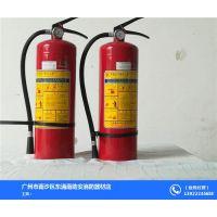 广州市南沙区东涌南助安消防器材店