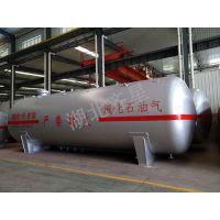 液化气站用LPG储罐丙烷储罐定制生产单位