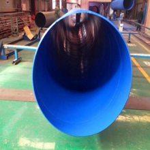 国标螺旋钢管量大优惠 天恩 出厂价格国标螺旋钢管源头企业