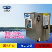 工厂直销N=100升 V=22.5千瓦储水式电热水器 电热水炉