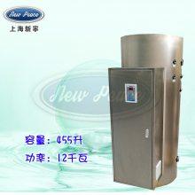 厂家直销贮水式热水器容量455L功率12000w热水炉