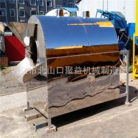 电加热不锈钢多功能炒货机 全自动滚筒加工设备 花生松子炒货机
