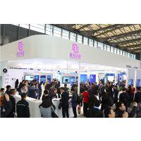 2018年第92届中国电子展