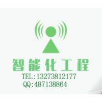 河南省感知智能化工程有限公司