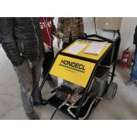 HONDECL牌500公斤高压清洗机应用领域 高压清洗机配置介绍