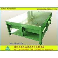 模具装配工作台 钢板维修操作台 带虎钳工作台