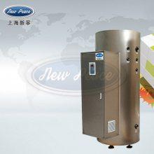 厂家直销储水式热水器容积455L功率28800w热水炉