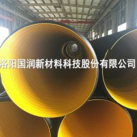 超大口径钢带管 工业排污钢带波纹管