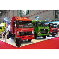 2019第六届中国(上海)国际商用车、专用车及零部件展览会