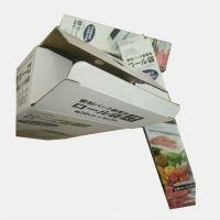 广州人和瓦楞纸彩盒、贵重礼品包装盒、东莞长安吸塑彩卡