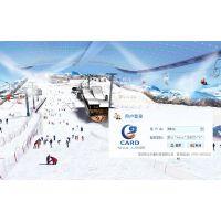 滑雪场一卡通收费管理系统滑雪场票务管理系统滑冰场管理管理系统