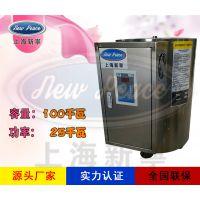 工厂销售N=100升 V=25千瓦储热式电热水器 电热水炉