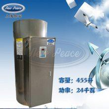 厂家销售储热式热水器容积455L功率24000w热水炉 