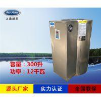 厂家直销新宁热水器N=300L V=12kw 热水炉