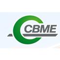 2019第五届中国(北京)国际散装物料输送、装卸技术装备展览会