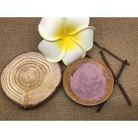 天然紫薯粉供应