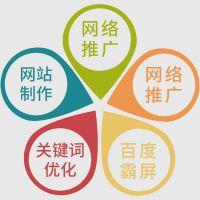 seo与网络营销的关系