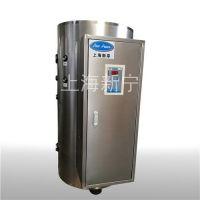 200升自动电热水器订购