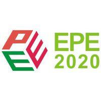 2020广州国际电子商务包装与供应链展览会