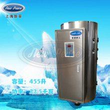 工厂直销容量455升功率22500瓦储热式电热水器电热水炉