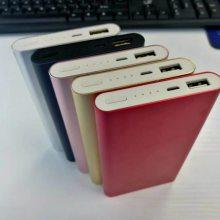 全系列小米米二薄米手机移动电源生产厂家定制