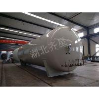 8公斤LNG储罐双阀真空低温储罐出厂价格