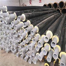 自贡市直埋式保温管厂家报价,直埋聚氨酯管销售厂家