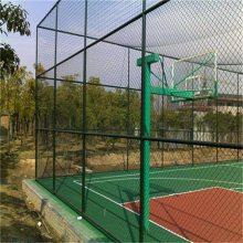 球场围网4米高日字型球场铁丝网 弹性包塑铁丝勾花围栏球场围网