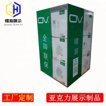 手机充电器OV品牌亚克力材质旋转式展架东莞工厂定制电子产品展架