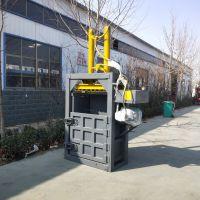 科博液压立式半自动打包机 塑料薄膜压块机 废塑料回收品压扁机