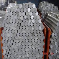 7005铝棒 耐腐蚀铝合金圆棒 大量现货供应