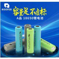 18650电芯厂家 定制电动工具电池组 3000mah 医疗设备 后备电源 电池盒