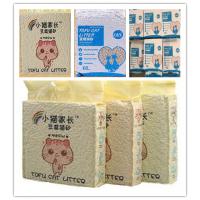 凯恩特豆腐猫砂,工厂,价格,OEM,电商代工 出口韩国欧美