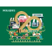 2019年盟享加中国特许加盟展南京站