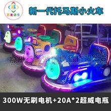 江西上饶广场电动玩具车,亲子发光碰碰车音乐车十一新款特卖