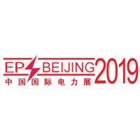 2019第十九届中国国际变压器设备与技术展览会