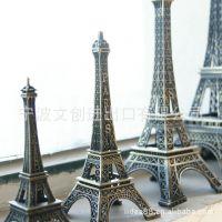 zakka巴黎埃菲尔铁塔 金属模型 装饰摆件 艾菲尔铁塔 多尺寸